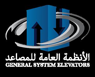 General System Elevators